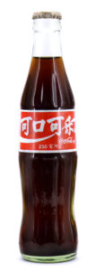 Coke Bottle from China (CN002)