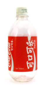 Coke Bottle from China (CN006)