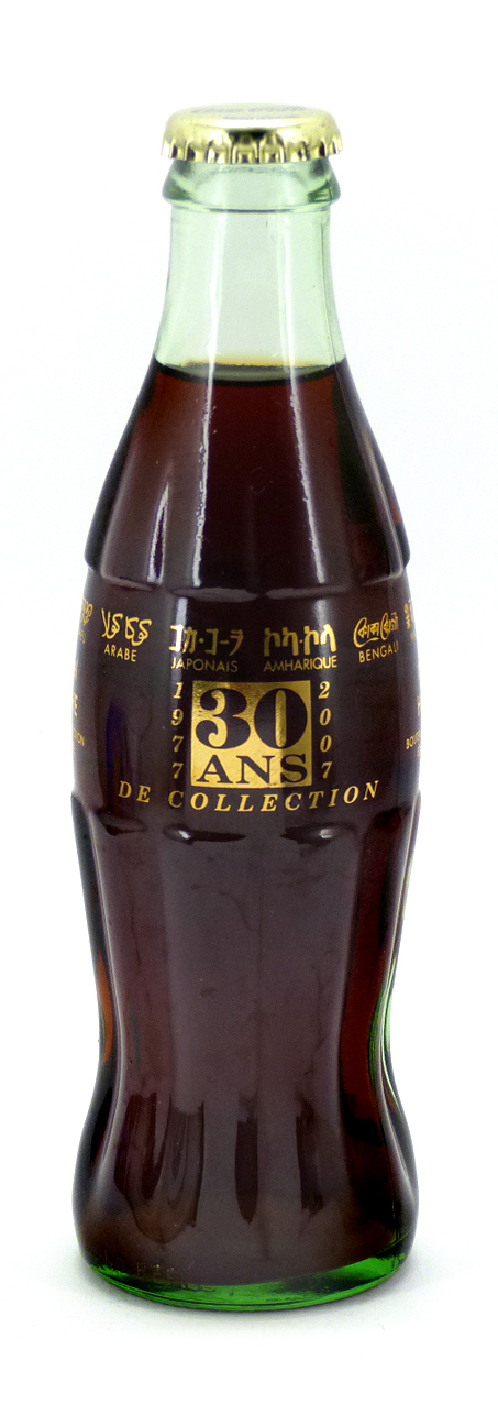 Coke Bottle from France (FR025)
