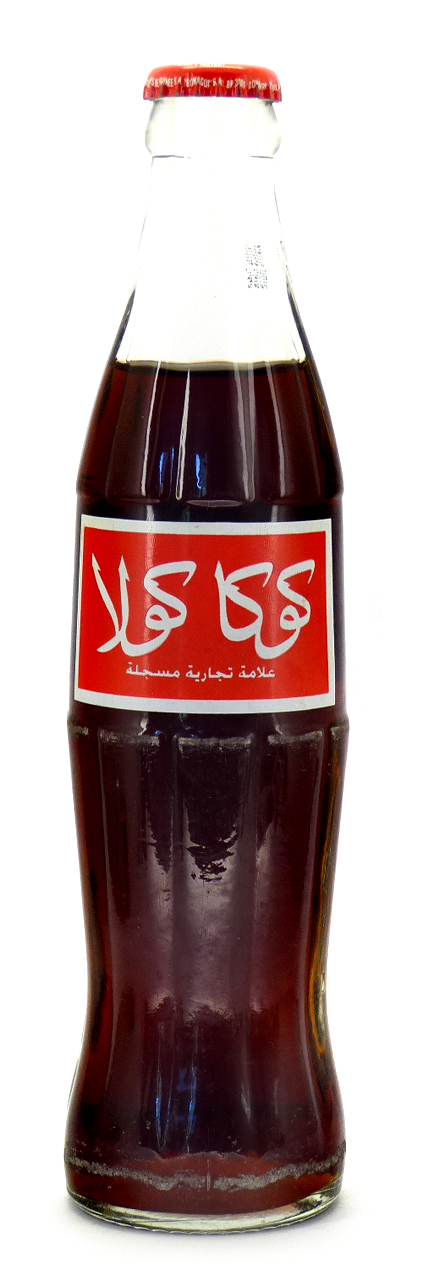 Coke Bottle from Guinea (Rep.) (GN001)
