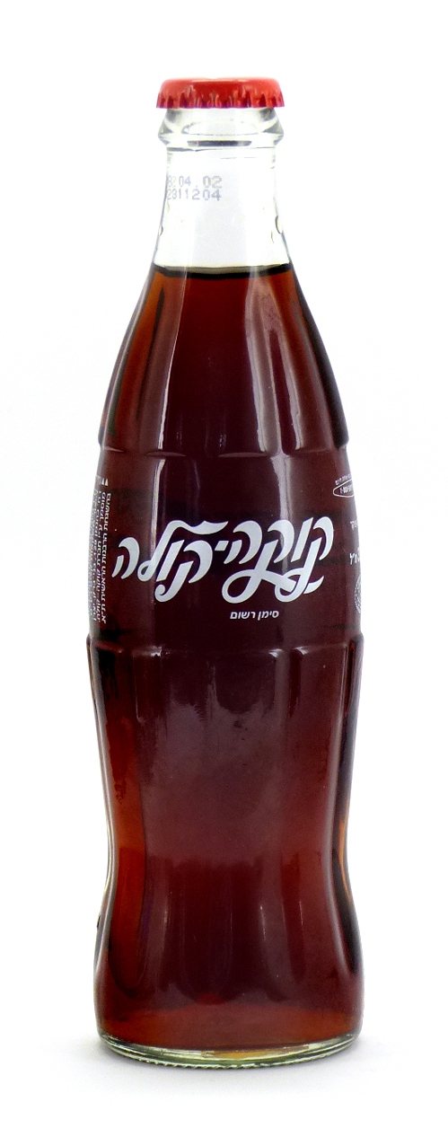 Coke Bottle from Israel (IL006)