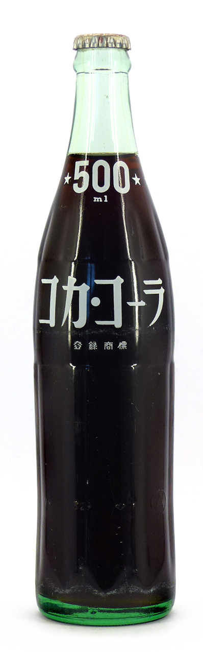 Coke Bottle from Japan (JP008)