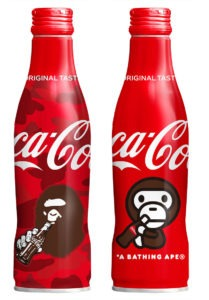 Coke Bottle from Japan (JP030)
