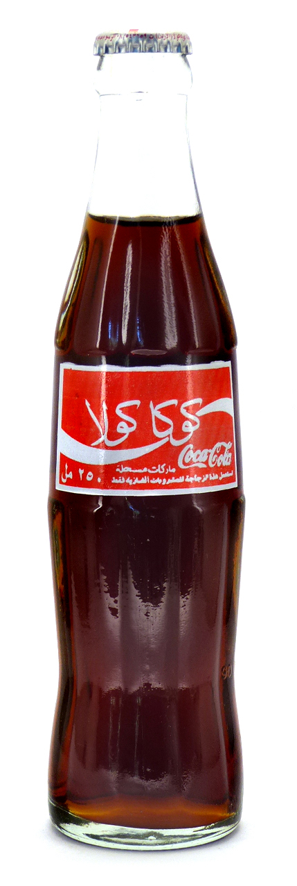 Coke Bottle from Lebanon (LB001)