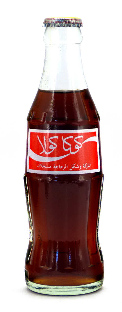 Coke Bottle from Morocco (MA008)