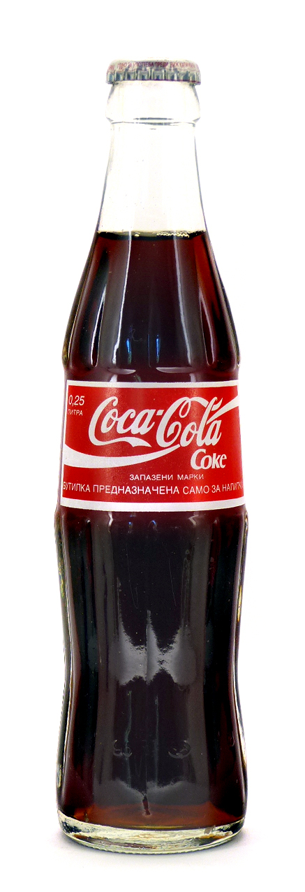 Coke Bottle from Moldavia (MD001)