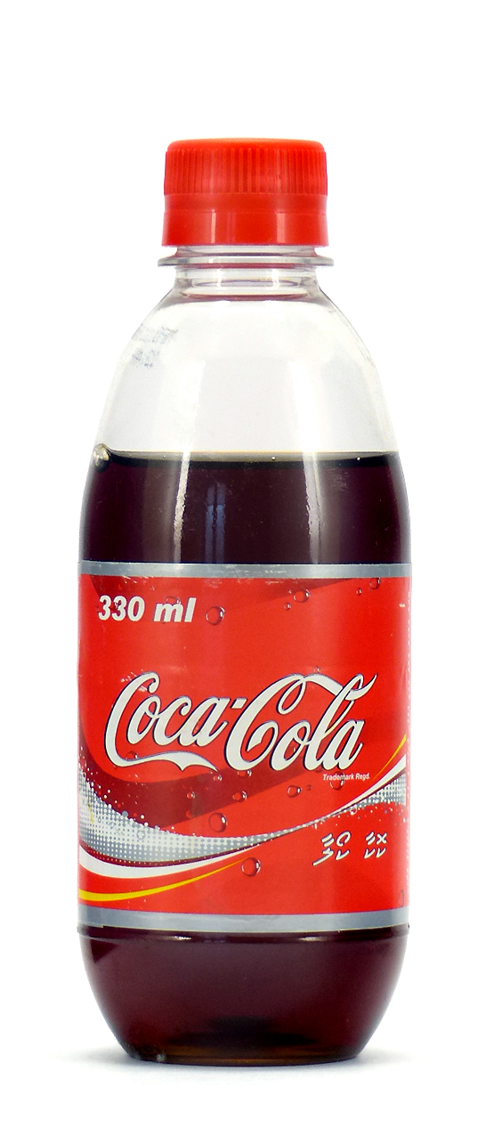Coke Bottle from Maldives (MV002)
