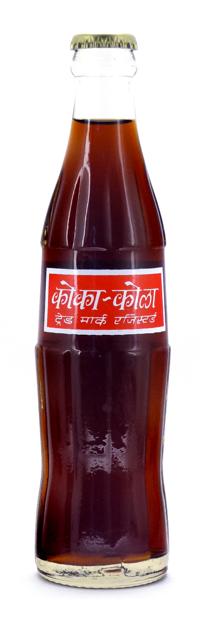 Coke Bottle from Nepal (NP002)