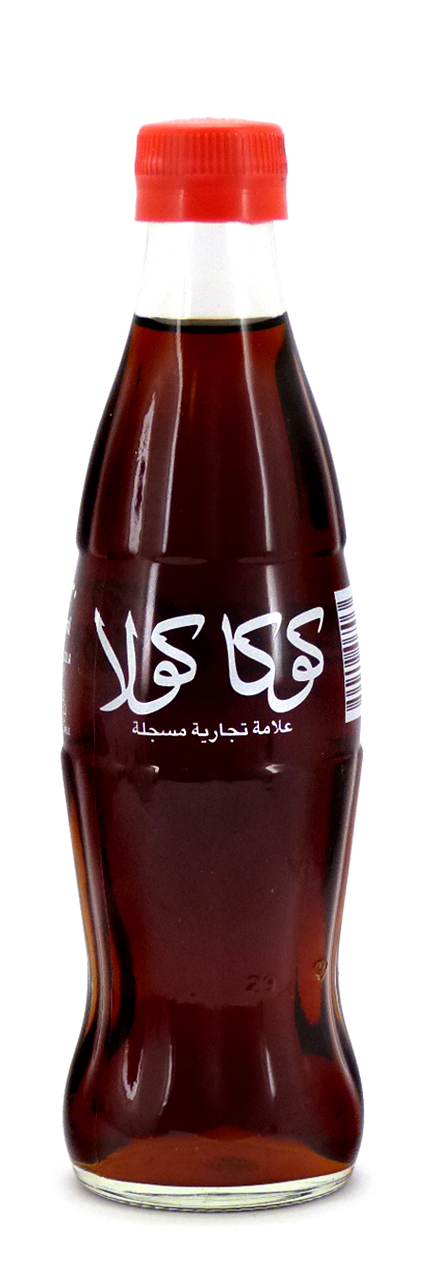 Coke Bottle from Saudi Arabia (SA003)