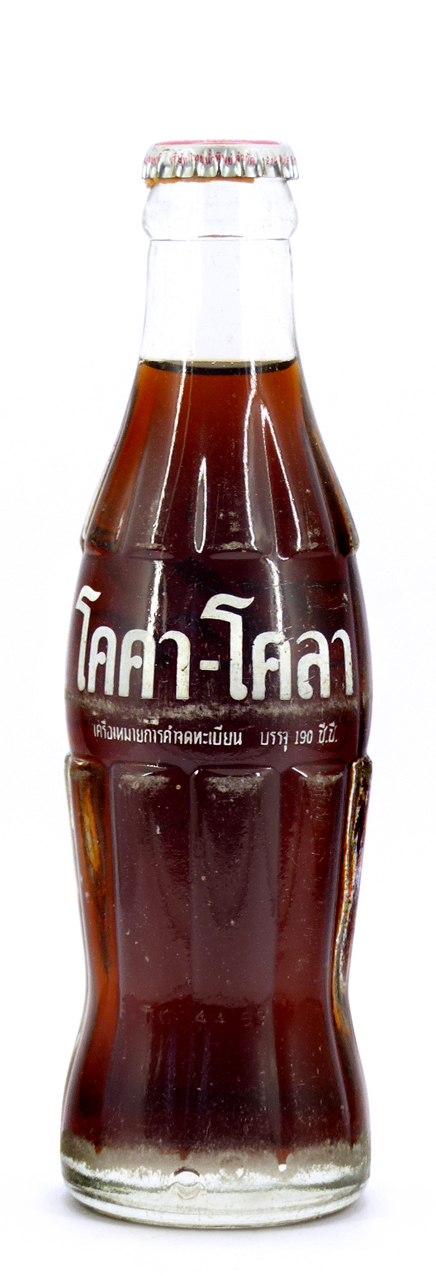 Coke Bottle from Thailand (TH001)