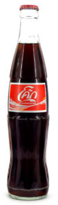 Coke Bottle from Thailand (TH002)