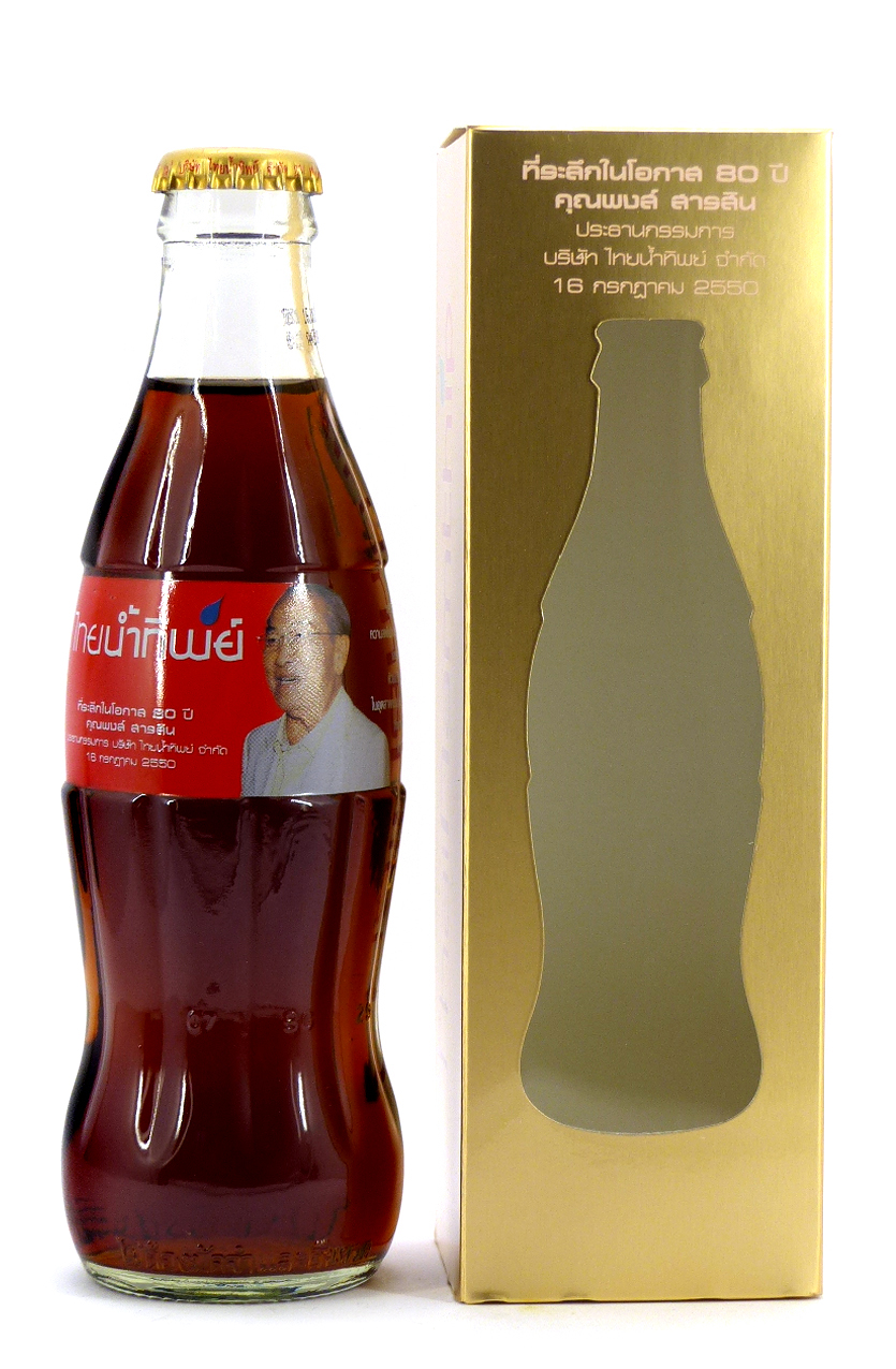 Coke Bottle from Thailand (TH004)