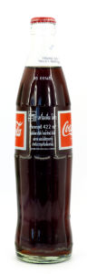Coke Bottle from Thailand (TH005)