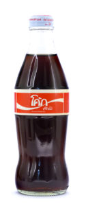 Coke Bottle from Thailand (TH006)