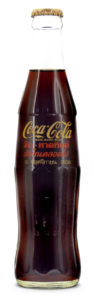 Coke Bottle from Thailand (TH009)