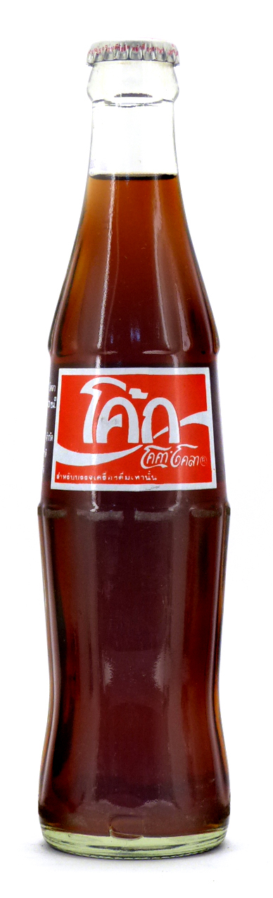Coke Bottle from Thailand (TH010)