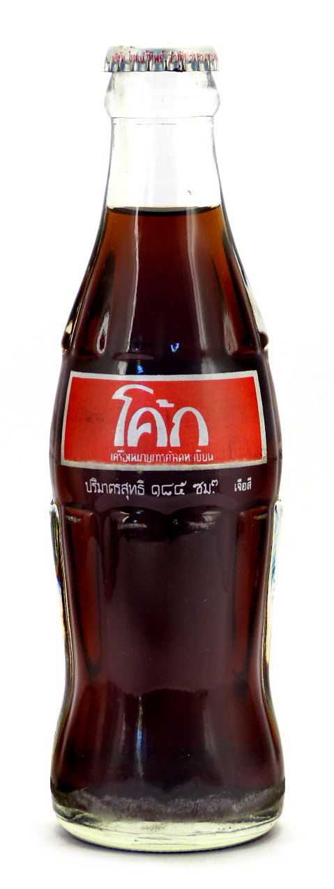 Coke Bottle from Thailand (TH019)