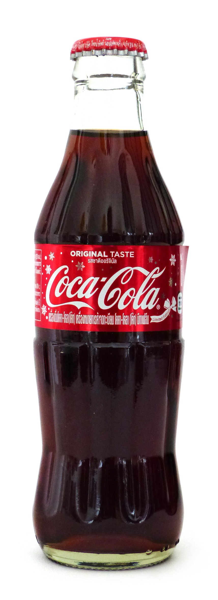 Coke Bottle from Thailand (TH022)